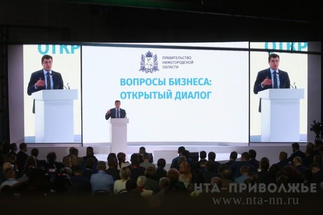 Глеб Никитин утвердил план поддержки бизнеса в условиях коронавируса